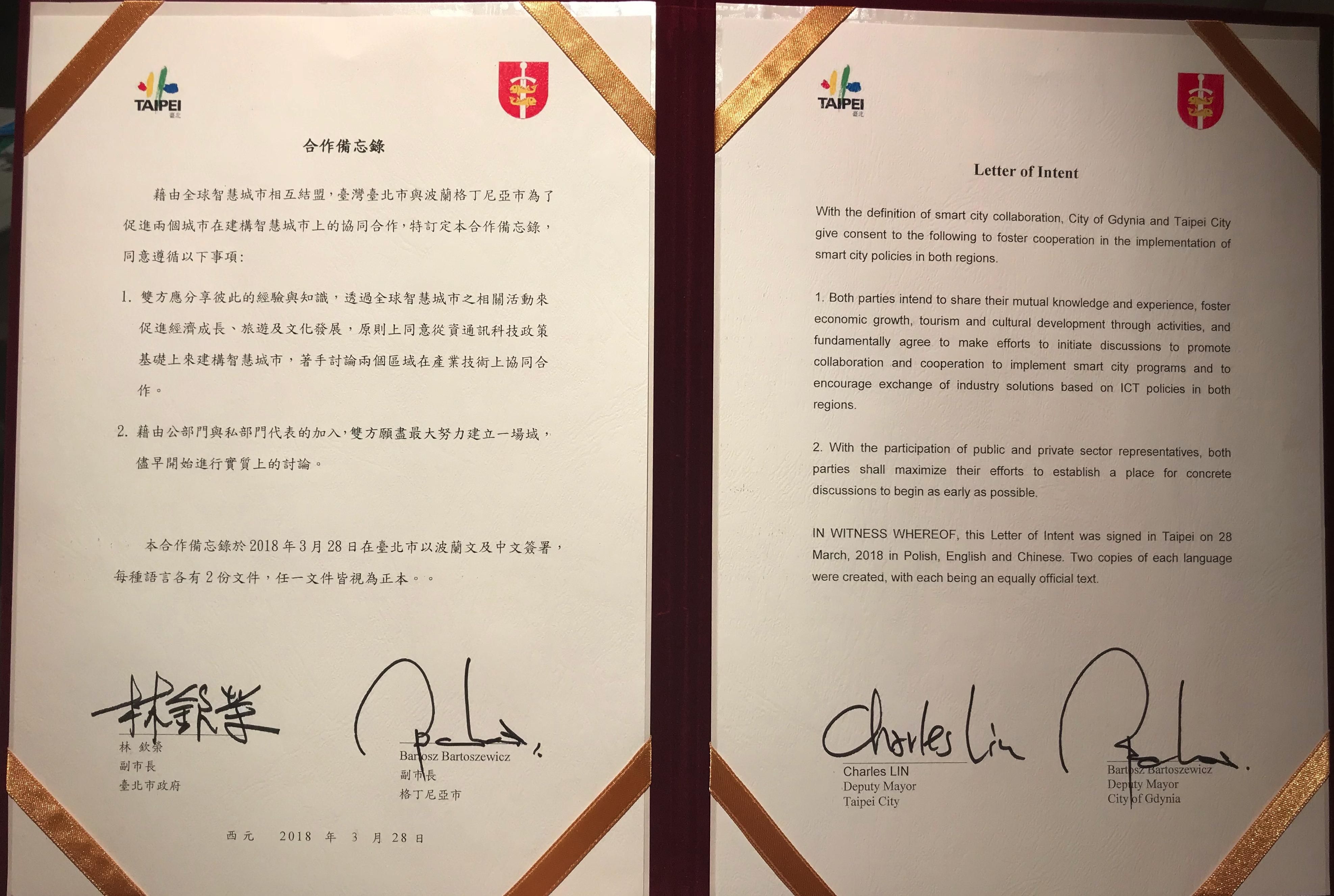 List Intencyjny pomiędzy Gdynią a Tajpej dotyczący współpracy w zakresie wdrażania polityki inteligentnych miast, w wersjach językowych: chińskiej oraz angielskiej