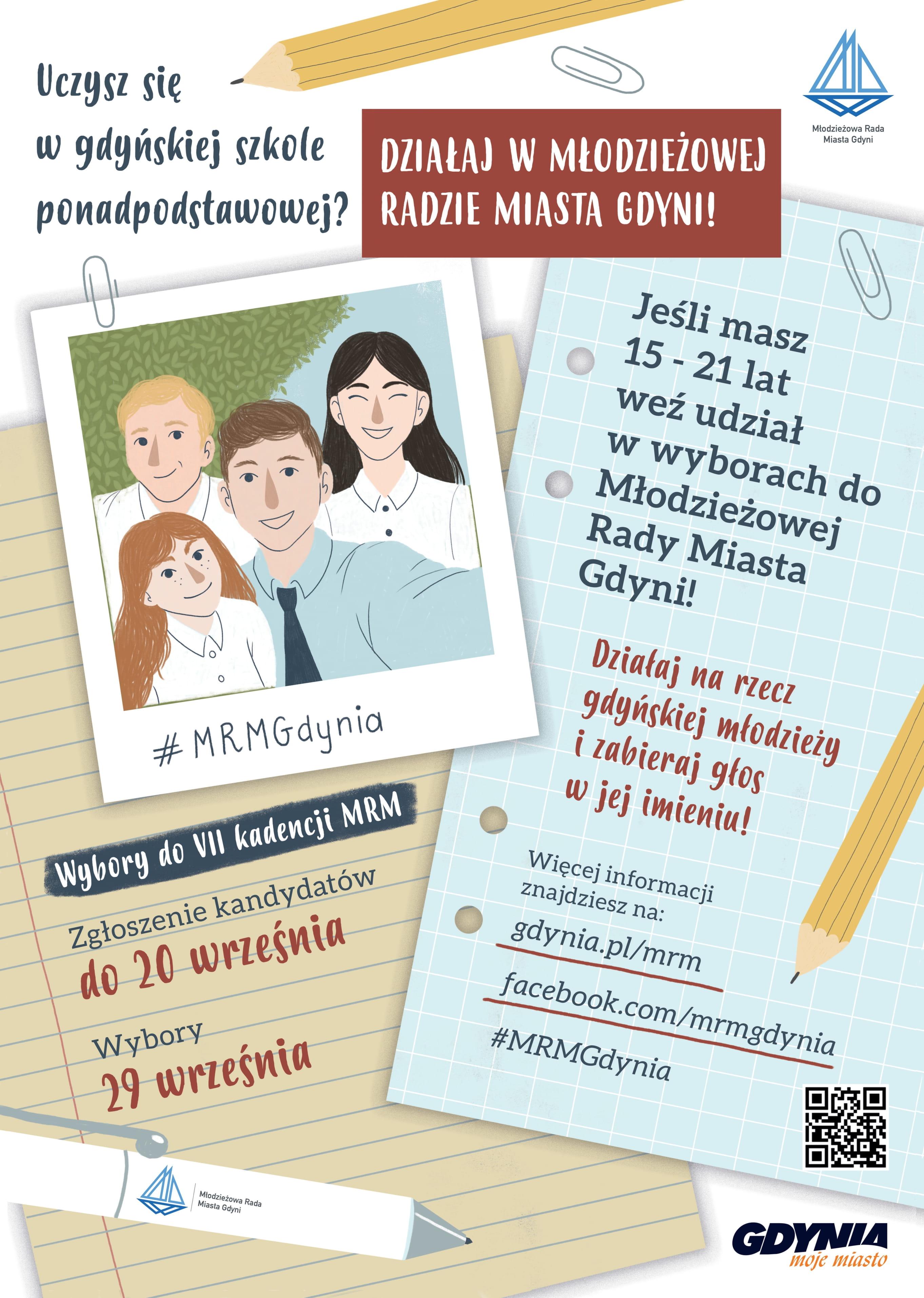 Plakat informujący o wyborach do Młodzieżowej Rady Miasta, skierowany do uczniów w wieku 15  - 21 lat. Zgłaszanie kandydatów do 20 września. Wybory 29 września