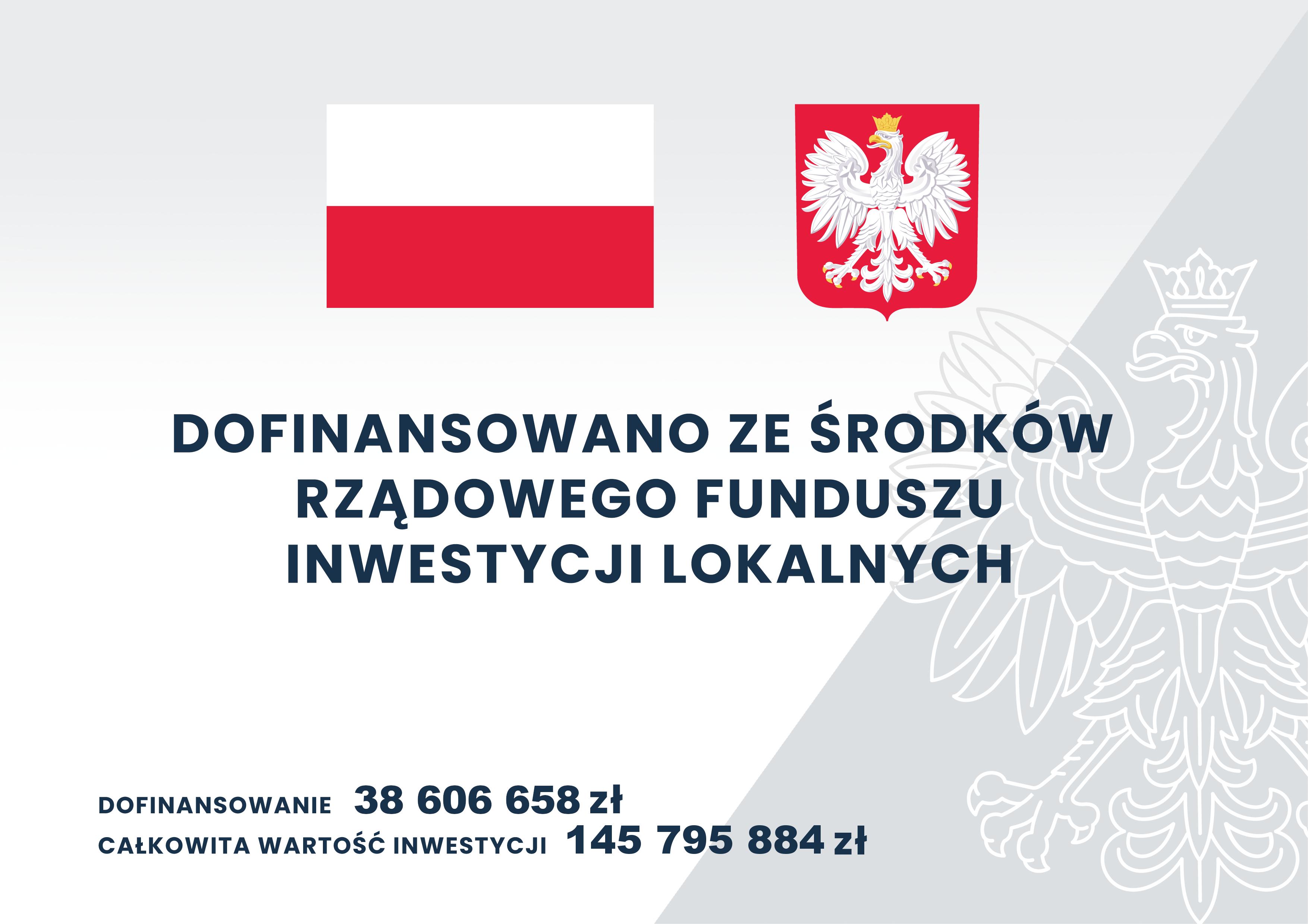 Rządowy Fundusz Inwestycji Lokalnych logo